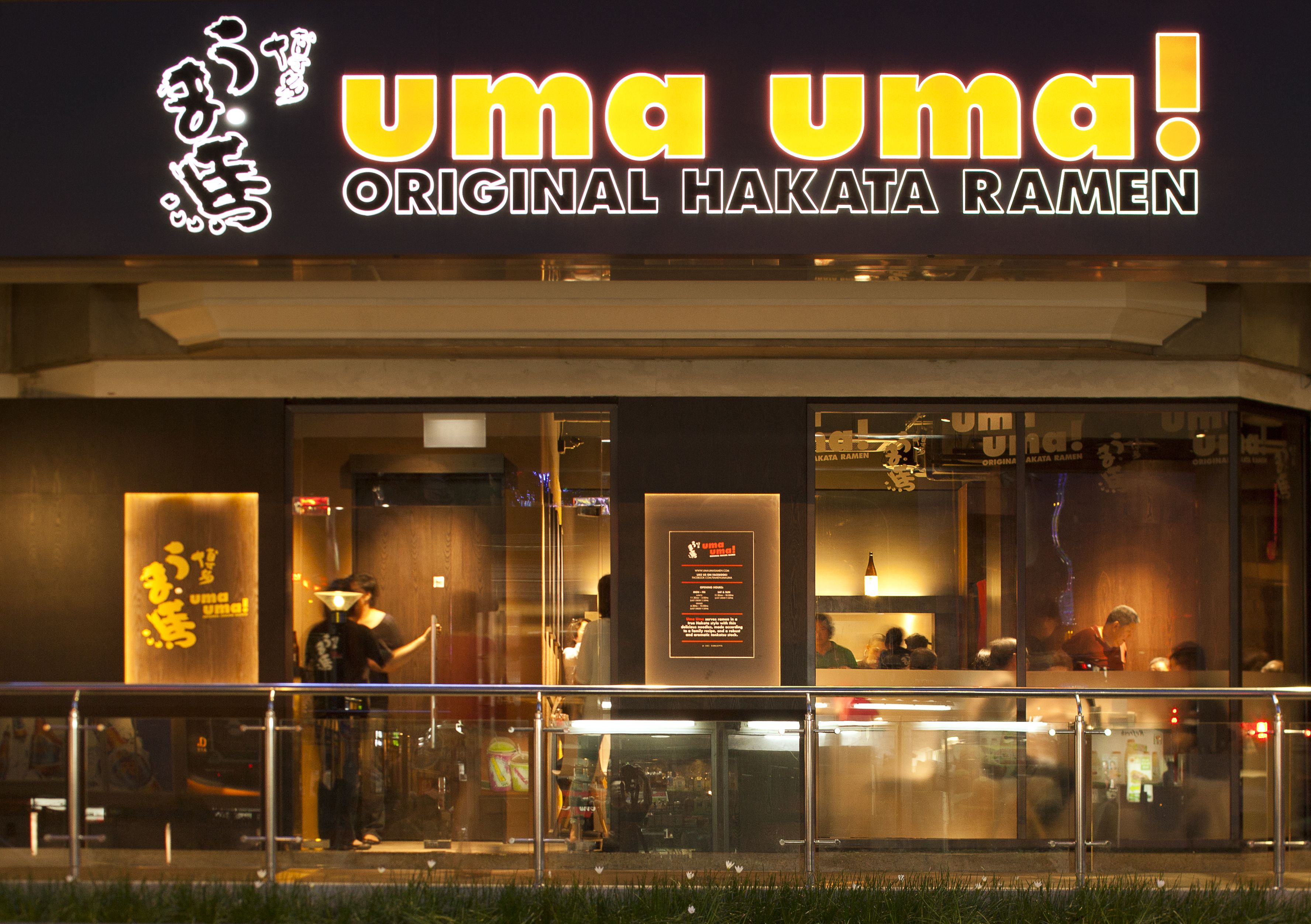 Uma Uma Ramen at Forum The Shopping Mall (Exterior)